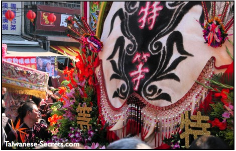sacrificial pig at chinese festival in taiwan