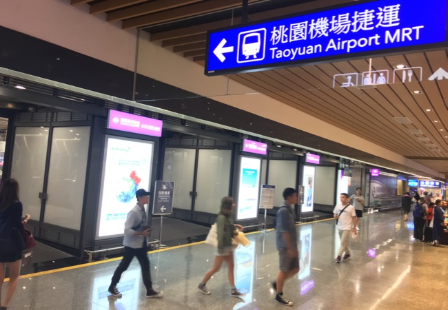 how to go to taipei from taoyuan airport