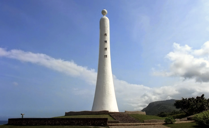 tropic of cancer taiwan